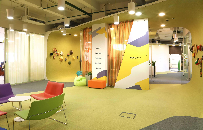 современный дизайн офиса яндекс